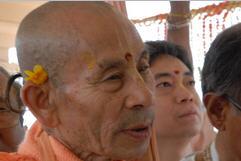 Bhakti Vyasa Tirtha Swami